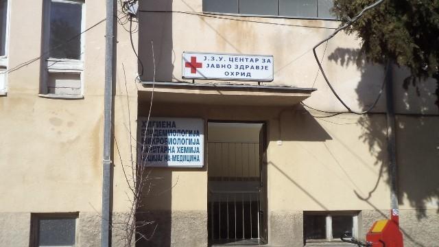 Centar za javno zdravje