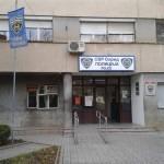 SVR_Ohrid