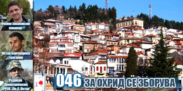 0465zaednicka