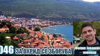 0466filipjovanoski