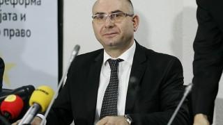 mitkocavkov