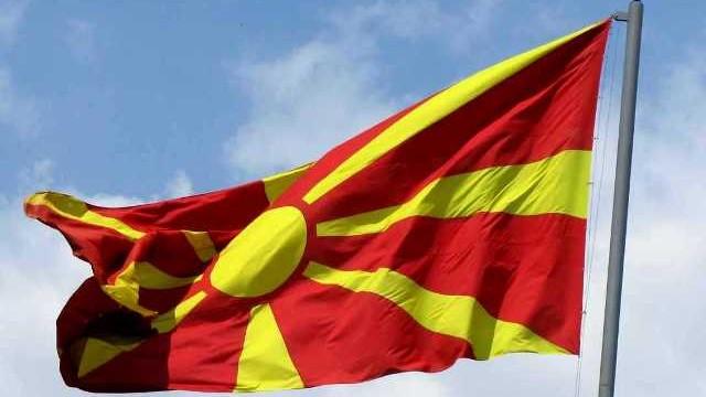makedonskozname