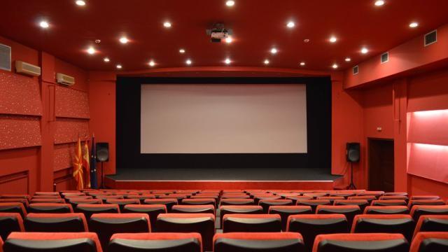 kinotekamakedonija