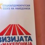 vizijata-za-makedonija-