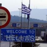 grckagranica