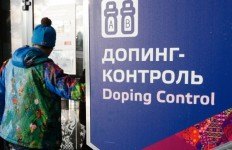 doping-test-russia