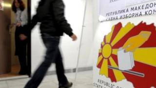 drzavna-izborna-komisija