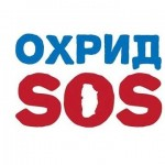 ohridsos