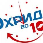 ohridvo10logo