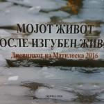 Kniga Matiloska