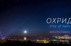 ohridcityoflight
