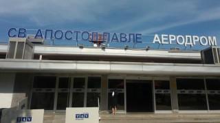 aerodromohrid