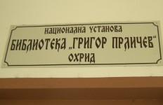 Biblioteka Ohrid