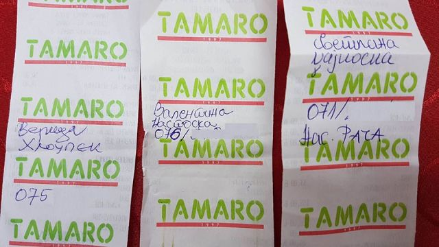 tamarofrank4