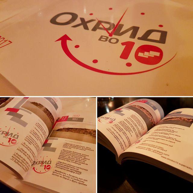 ohridvo101