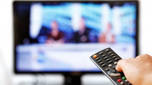 gledanje televizija