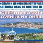 slovenija_vo_ohrid_640x360