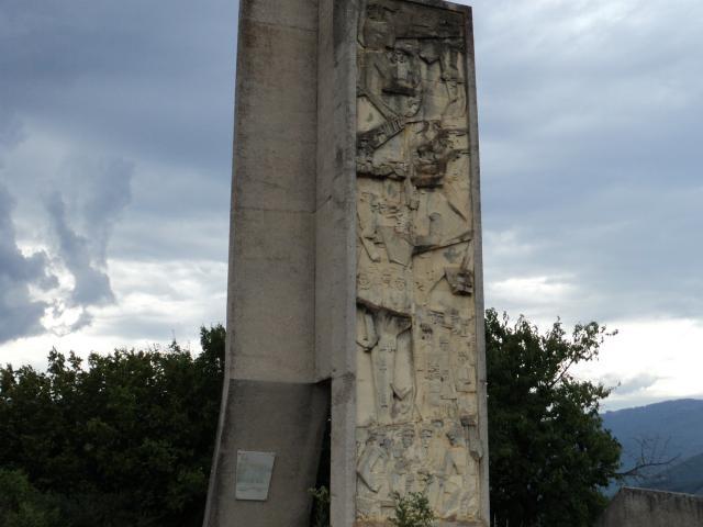 """Со полагање цвеќе ќе се одбележи годишнината од формирањето на Првата Македонско-косовска ударна бригада и патронатот на ОУ """"Дебрца"""""""