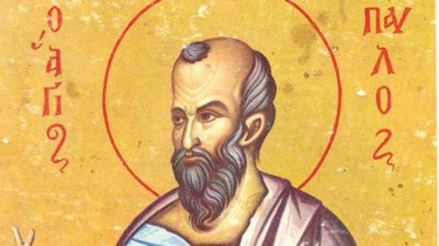 Свети Апостол Павле – Павловден