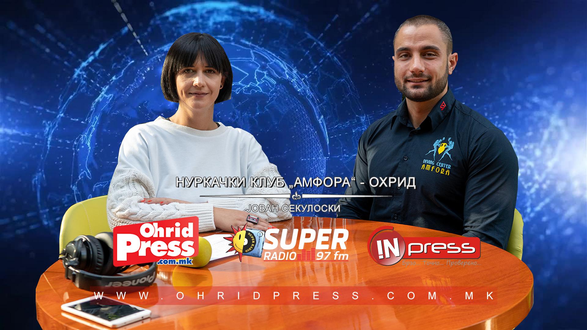 Секулоски: Се' поатрактивниот алтернативен туризам го зголеми интересот за нуркање во Охрид