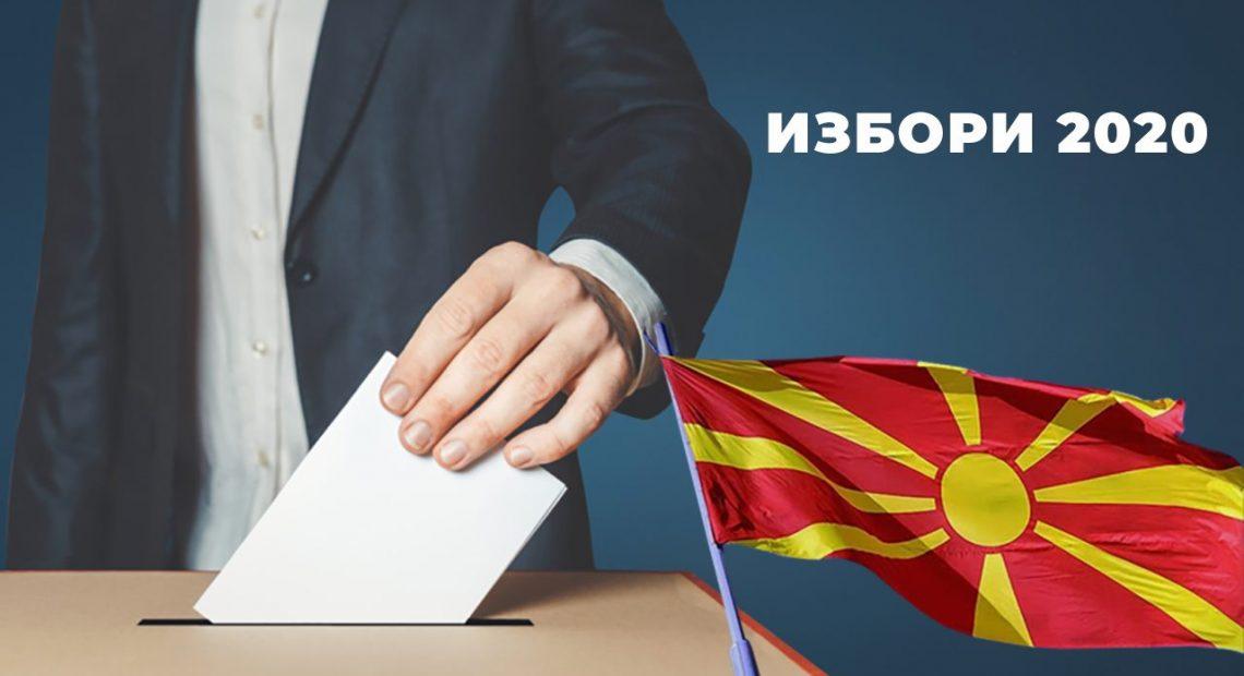 Променети локации на избирачки места во Охрид