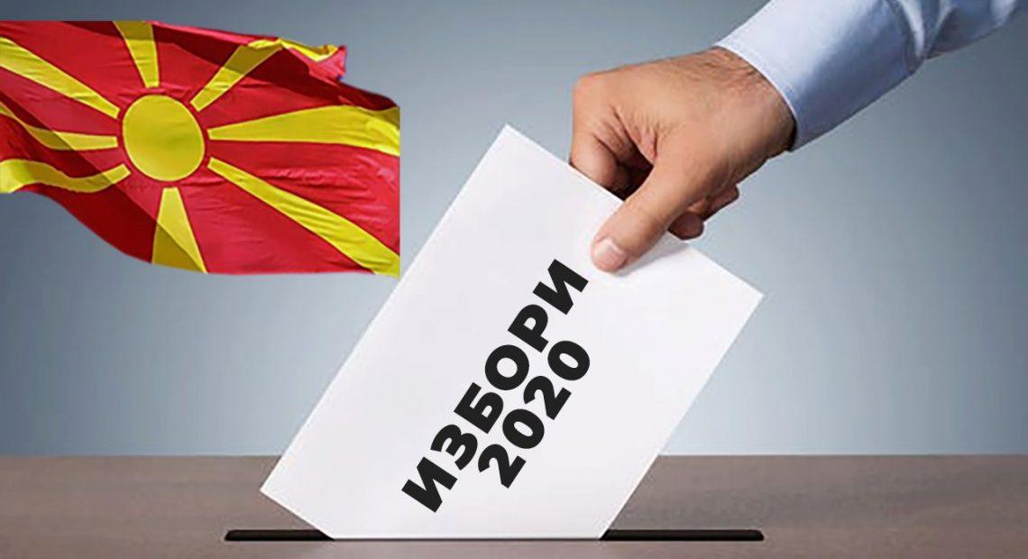 Граѓаните на Република Македонија го избираат новиот состав на Собранието